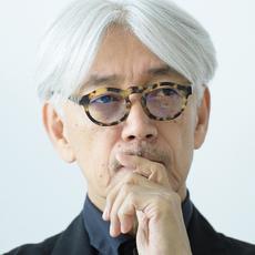 사카모토 류이치